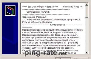 FixPinger