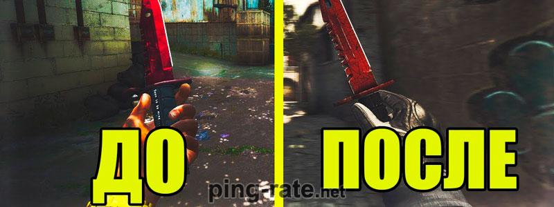 плохой пинг в играх при хорошем интернете