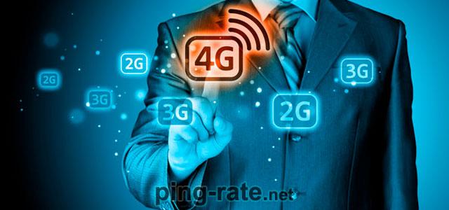 пинг 4g